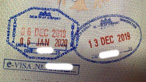 Der Stempel des e-visa im Reisepass (Daten sind unkenntlich gemacht von meiner Einreise)