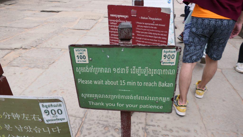 Bakan - die 3.Stufe für den Angkor Haupttempel mit Zugangsbeschränkung.