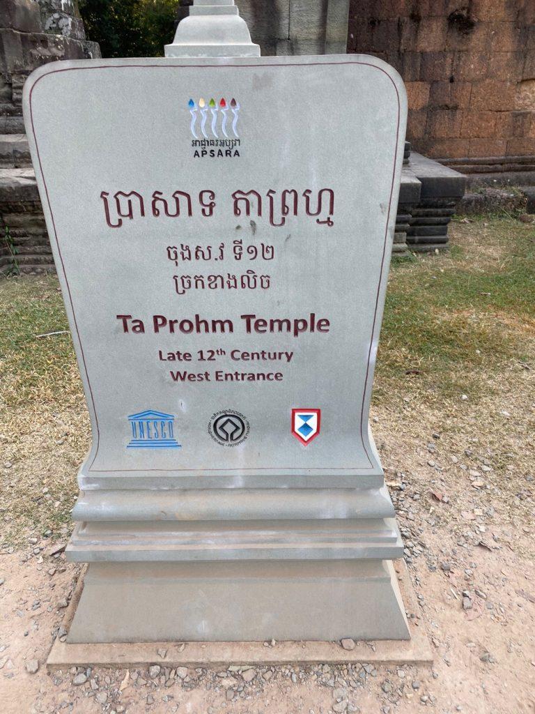 Ta Prohm aus dem späten 12.Jahrhundert